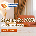 china hotels